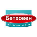 """Торговая сеть """"Бетховен"""""""